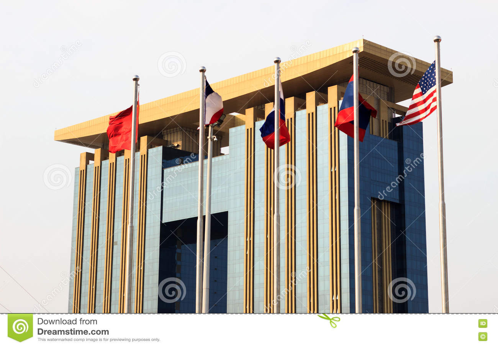 Zintegrowany Polityczny administraci centrum Binh Duong