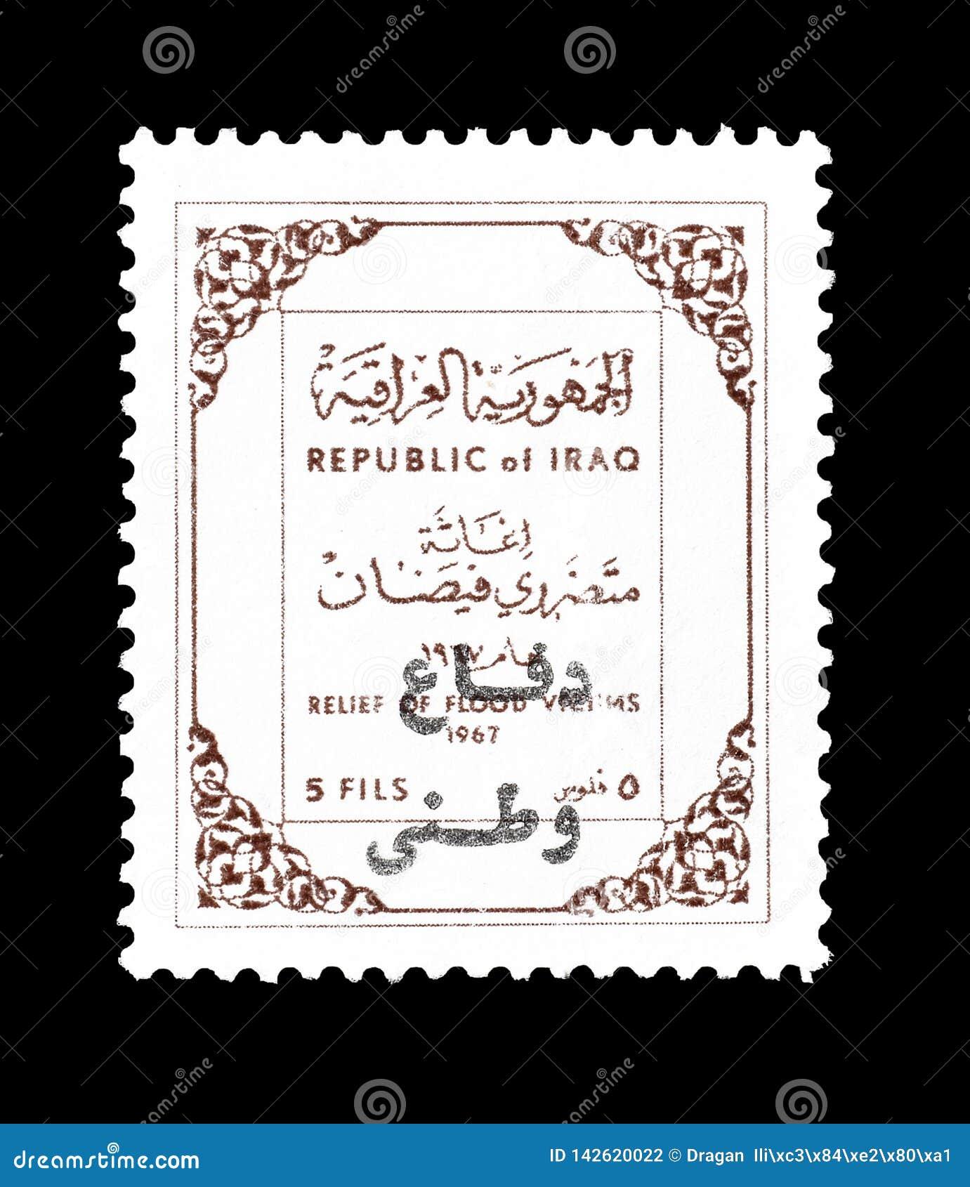 Znaczek pocztowy drukujący Irak