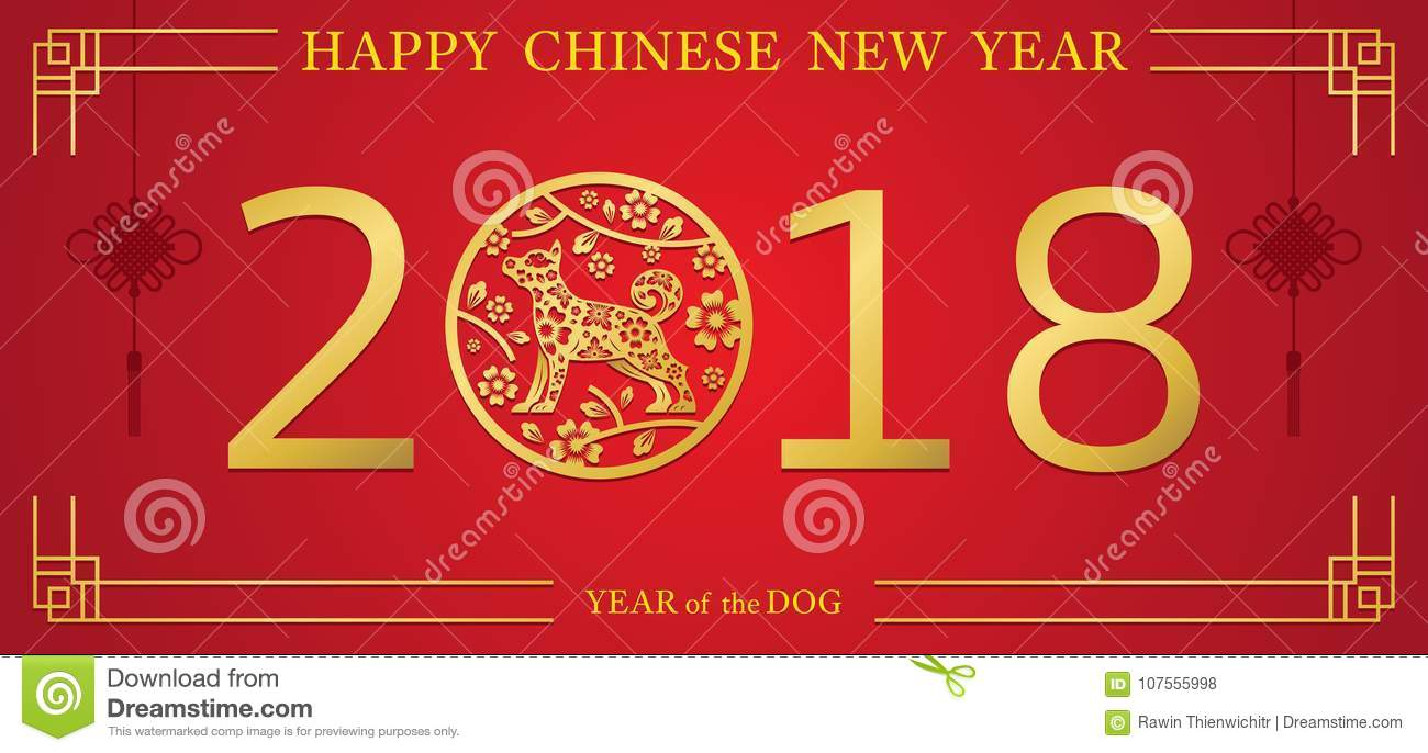 Dog Symbol, Paper Cutting, Chinese New Year 2018