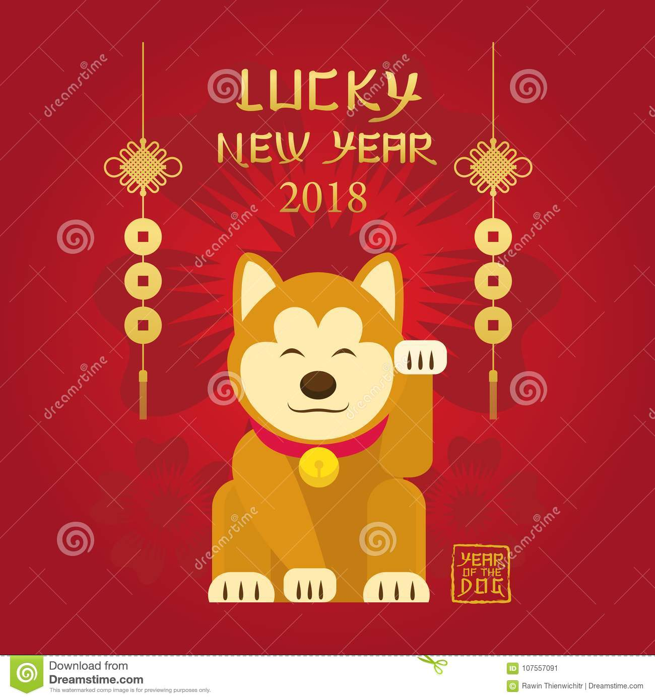 Lucky Dog, Chinese New Year 2018