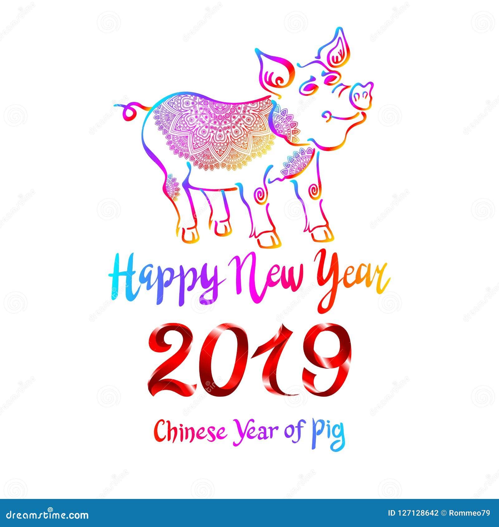 2019 Zodiac Rainbow Pig Happy New Year 2019 Vector Chinese Calendar
