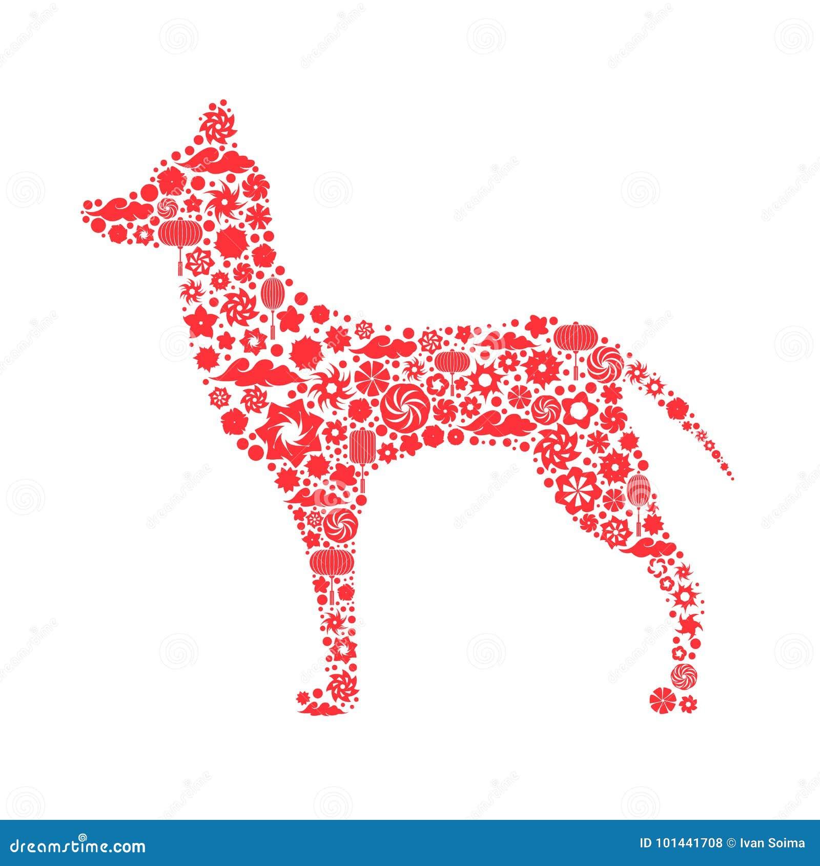 Zodiac Symbol Of A Chinese New Year Dog 2018  A Stylized Dog