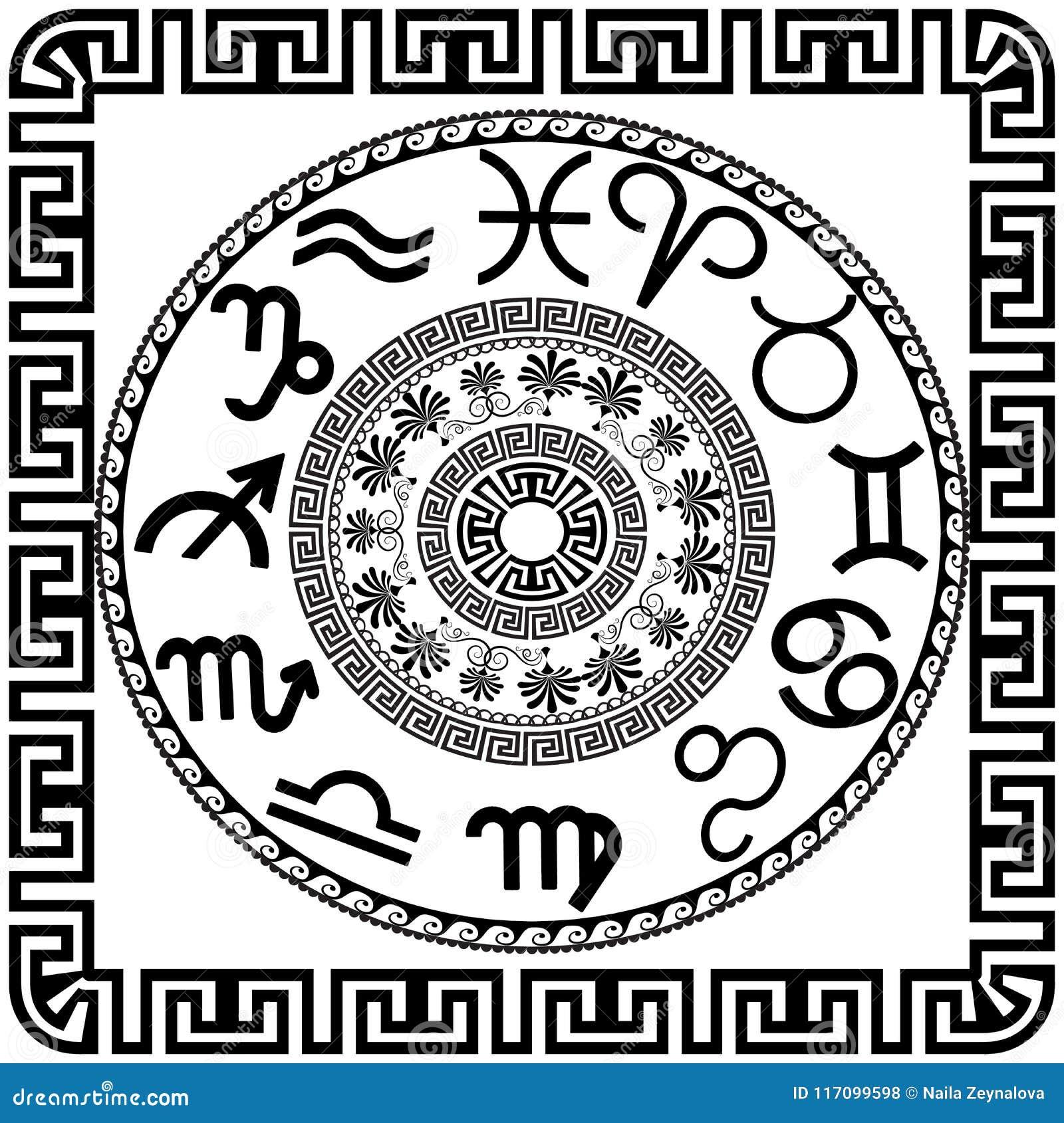 Zodiac Symbols Vector Mandala Greek Black And White Pattern Wi