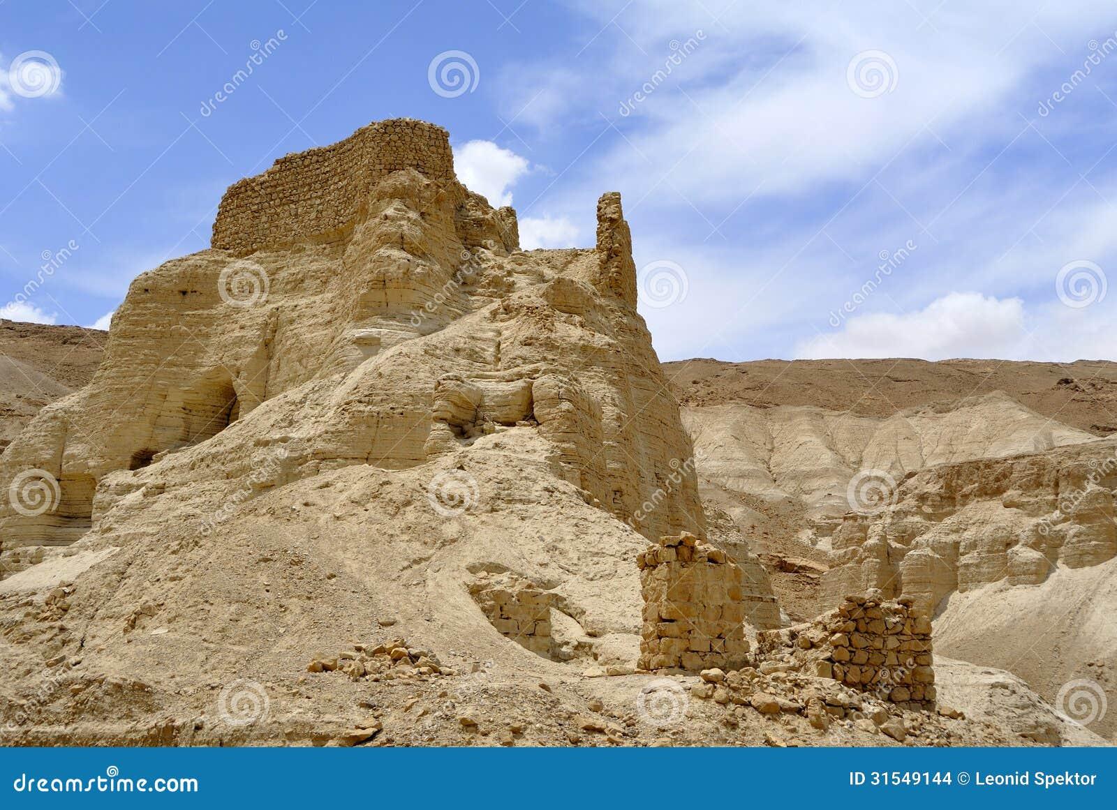 Zohar forteca w Judea pustyni.