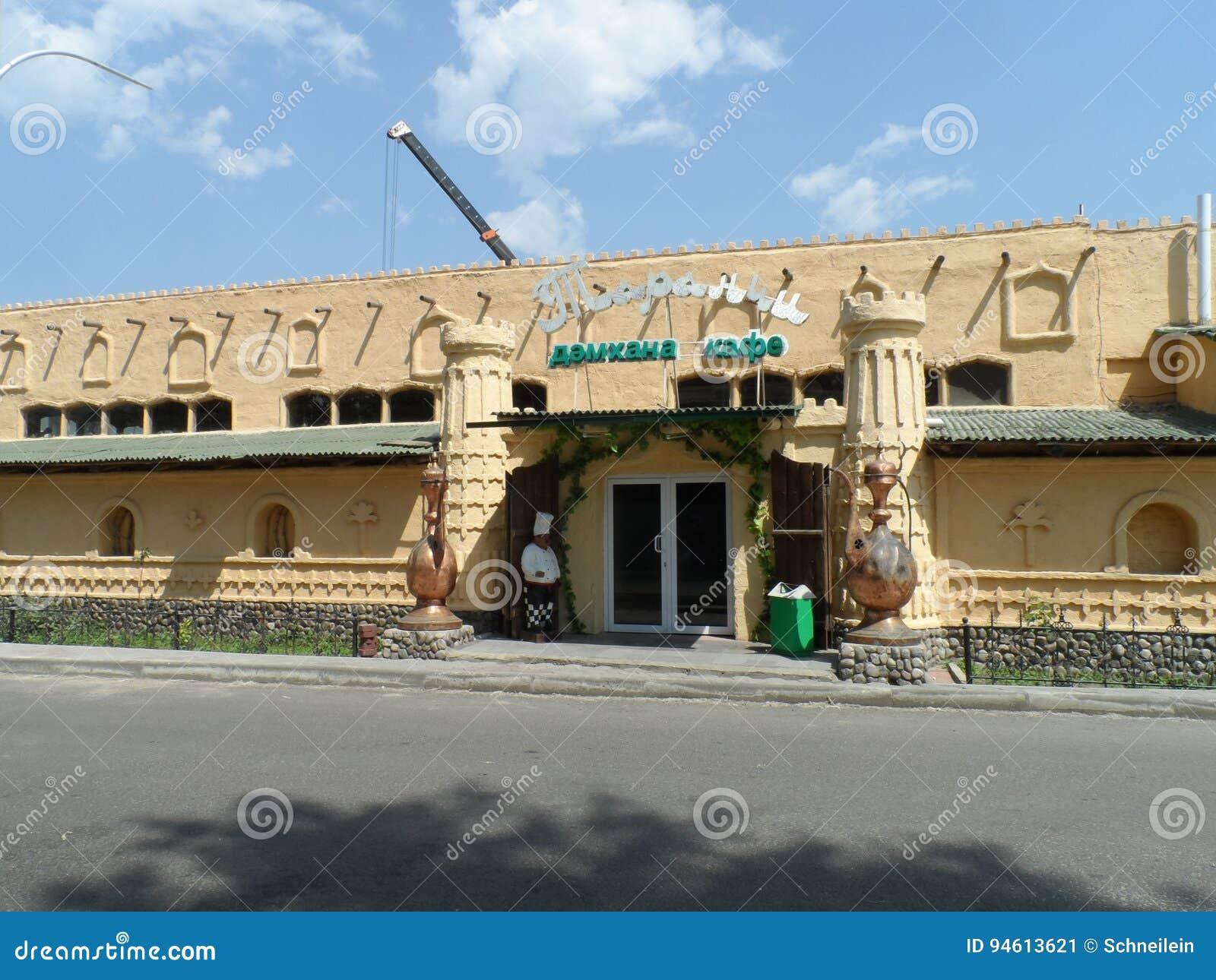 Zone Borovoe de station de vacances