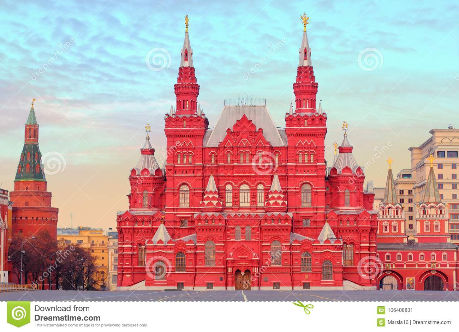 Zustands-historisches Museum in Moskau, Russland