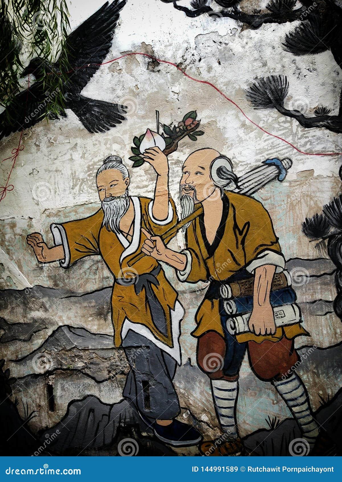 Zwei-mannsein herauf Berge